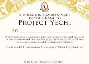 ProjectYechi-Donation