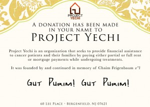 ProjectYechi-Purim Card